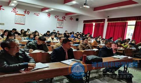 """怀化市工业学校国家级教师培训项目""""送培到校精准培训""""正式开班"""