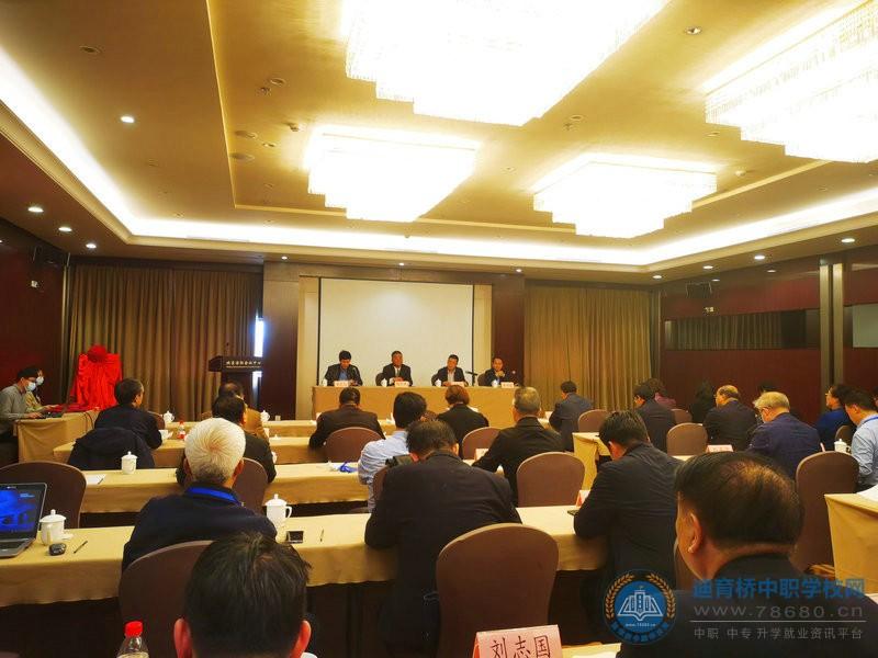 长沙财经学校参加全国职业院校高质量发展研究中心成立大会