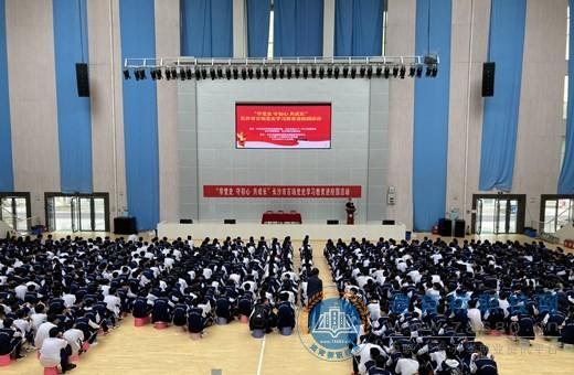 """""""学党史、守初心、共成长"""" 长沙市百场党史学习教育进校园活动在我校开展"""